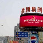 led displeji za reklame
